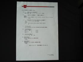 20070810-01.jpg