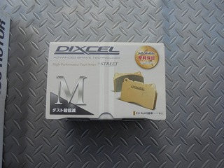 DSC02859-s.jpg