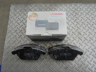 DSC08806-s.jpg