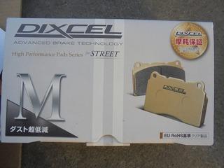 DSC08843-s.jpg