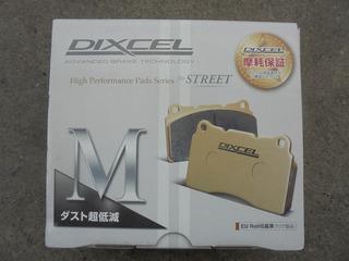 DSC08864-s.jpg